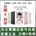 實體店面免運 小米 紅米 Note 4X 32G (送鋼化膜) 64G 4G上網 1300萬照相 5.5吋 指紋原廠正品