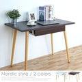 Homelike 艾迪北歐風附抽書桌(兩色可選) 電腦桌 工作桌 書房