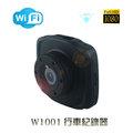 〔3699shop〕【現貨】W1001 廣角 Full HD1080P前後雙鏡頭 WIFI 行車紀錄器