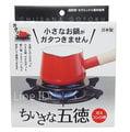 日本五德 瓦斯爐專用架 煮摩卡壺/熱小鍋子/耐熱陶瓷可承受高達700度【CS鞋包e舖】
