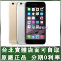 保固1年 全新原廠整新機 Apple iPhone6 plus 64G 128G 5.5吋 4G上網 另有 6S 16G