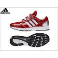 新莊新太陽 ADIDAS 愛迪達 adiPURE BB Runner 2 S85371 進口 棒壘 教練鞋 紅白 無鞋盒 特2500