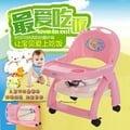 嬰兒餐椅 帶輪可移動寶寶餐椅 便攜式兒童桌椅 可折疊可升降嬰兒桌 TW浪漫衣櫥