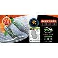 高雄程傑電腦 Seagate【FireCuda】火梭魚 500GB+8G SSD 2.5吋固態混合硬碟(ST500LX025)