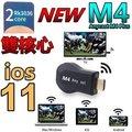 ios11 M4升級版(雙核心RK3036)Anycast M4 Plus 無線HDMI 同屏器電視棒 無線影音傳輸