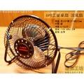 :::::建弟工坊::::::GM-601 台灣製 6吋工業桌扇 涼風扇 /通風扇/排風機/電扇/電風扇