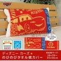 〔小禮堂〕Cars閃電麥坤 枕巾套《紅.星星.25x39cm》毛巾材質 8002064-41057