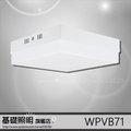 7【基礎照明旗艦店】(WPVB71) LED-15W 吸頂燈 保固 浴室 廚房 玄關 走廊 白玉玻璃 簡單密閉式防水 可貨到付款 另有E27 可裝LED燈泡