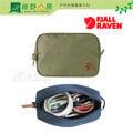 《綠野山房》Fjallraven 瑞典 小狐狸 Gear Bag 收納包 2L G1000小型工具包 化妝包 文具收納袋 筆袋 綠 24213-620