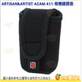 [6期0利率/免運] ARTISAN&ARTIST ACAM 411 合身防護相機鏡頭袋 公司貨 A&A Leica 徠卡 內袋 相機內袋 可收納1鏡頭 黑色