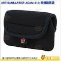[6期0利率/免運] ARTISAN&ARTIST ACAM 413 合身防護相機鏡頭袋 公司貨 A&A Leica 徠卡 內袋 相機內袋 黑色