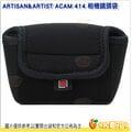 [6期0利率/免運] ARTISAN&ARTIST ACAM 414 合身防護相機鏡頭袋 公司貨 A&A Leica 徠卡 內袋 相機內袋 鏡頭 黑色