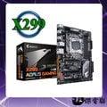 『高雄程傑電腦』技嘉 X299 AORUS Gaming 主機板 僅支援X系列Intel Core i7-7740X & i5-7640X 處理器