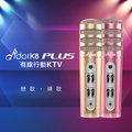 idol K8 PLUS 有線直播錄唱麥克風 鈦極銀 K8-02S