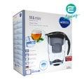 【愛油購】BRITA Elemaris XL 3.5L 黑色 濾水壺+濾心1個 #80914