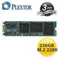 PLEXTOR S2G 256GB M.2 2280 SATA SSD 固態硬碟