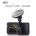 MIO MiVue C340 F1.8大光圈行車紀錄器