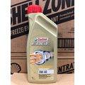 『油工廠』Castrol 0W40 EDGE FST 汽/柴油車共用 機油 0W-40 全合成機油 C2/C3