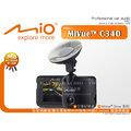 音仕達汽車音響 台中 台北 MIO【MiVue C340】行車記錄器 1080P SONY感光元件 WDR 1.8大光圈