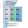 【DF33-1】KDF-205F 鋼製多用途組合式置物櫃(ABS塑鋼門片)