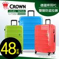 《熊熊先生》人氣熱銷48折 皇冠輕量行李箱(3.6kg) 大容量旅行箱Crown硬殼箱出國箱 26吋C-F1650 送原廠託運套