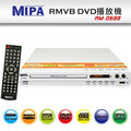 【MIPA 】DVD播放機(RM-6688) 福利機