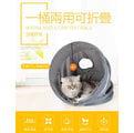 貓隧道 可折疊 貓隧道窩 貓咪用品 寵物窩 多功能 貓窩 貓睡袋 貓咪玩具 四季通用 小號【CBD008】