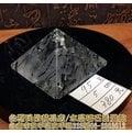 白水晶&碧璽金字塔~底約5.0cm