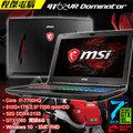 MSI 微星GT62VR 7RD(Dominator)-402TW(i7-7700HQ/32G/GTX1060/512G+1TB/Win10)