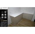 【欣品系統櫃廚具】餐櫃、櫥櫃、料理平台、收納櫃、茶水間 皆可搭配使用!L型流理台,韓國LG人造石檯面 廚具(300cm)