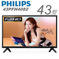 【PHILIPS 飛利浦】 43吋 FHD淨藍光液晶電視顯示器 (43PFH4082)+視訊盒