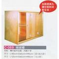【CE-069-A】15人棉被櫃