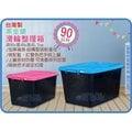 =海神坊=台灣製 黑金鋼 滑輪整理箱 加厚型掀蓋式收納箱 玩具置物箱 儲物箱 置物櫃 收納櫃 整理櫃 附蓋 90L