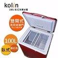 Kolin 歌林 冷凍櫃 (臥式) KR-110F02★可調式溫控★6期0利率★