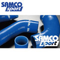 【Power Parts】SAMCO RADIATOR HOSE KIT 上下水管(藍色) NISSAN JUKE TURBO 2013-
