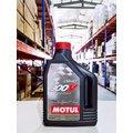 『油工廠』MOTUL 300V TROPHY 0W40 2L 塑膠罐 0W-40 法國原裝 0w40