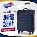 《熊熊先生》新秀麗American Tourister美國旅行者可加大皮箱 超輕量(2.3kg)登機箱20吋旅行箱 TSA海關鎖 26R