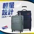 31吋行李箱 Samsonite新秀麗AT美國旅行者 26R 旅行箱