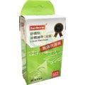 舒膚貼 液體繃帶(滅菌) 30ml/支 (矽疏水材質,不含酒精、無刺激性物質)