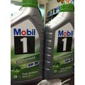 『油工廠』美孚 Mobil 1 ESP formula 5W30 全合成 5W-30 507/C3/229.51 公司貨 12罐/箱 免運