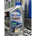 『油工廠』Mobil super 1000 x2 15w40 美孚 超級 合成機油 15w-40 12罐/箱 免運