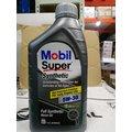 『油工廠』美孚 Mobil Super Synthetic SN 全合成 長效型高效能 5W30 5W-30 6罐/箱