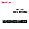 【BEPRO】 MR-200 數位伴唱混音處理器【公司貨保固+免運】