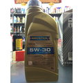 『油工廠』RAVENOL 漢諾威 WIVIII 5W30 5W-30 全合成 長效機油 VW 504/507 福斯/奧迪