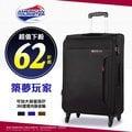 《熊熊先生》AT破盤62折 美國旅行者推薦 Samsonite新秀麗29吋行李箱旅行箱商務箱 築夢玩家可擴充布箱皮箱