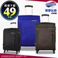 【獨家送旅行四件組】Samsonite新秀麗AT美國旅行者 20吋布箱 大容量行李箱 築夢玩家商務箱登機箱 TSA鎖