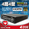 4路4聲 960H / IP CAM 混合型 監視 監控 錄影主機 DVR 類比 H.264 HDMI VGA 另有 1080P 台灣大廠