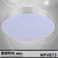 7【基礎照明旗艦店】(WPVB73) LED-20W 吸頂燈 保固 浴室 廚房 玄關 走廊 樓梯間 白玉玻璃 簡單密閉式防水 可貨到付款 另有E27