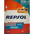『油工廠』REPSOL 0W20 ELITE Prado GF-5 0W-20 日本原裝 全合成機油 4L 單罐 台灣公司貨