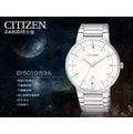 CASIO時計屋 CITIZEN星辰 手錶專賣店 BI5010-59A 石英男錶 不銹鋼錶帶 白 防水 全新品 保固一年 開發票
